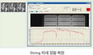 string 미세 결합 측정